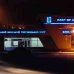 Порт Измаил