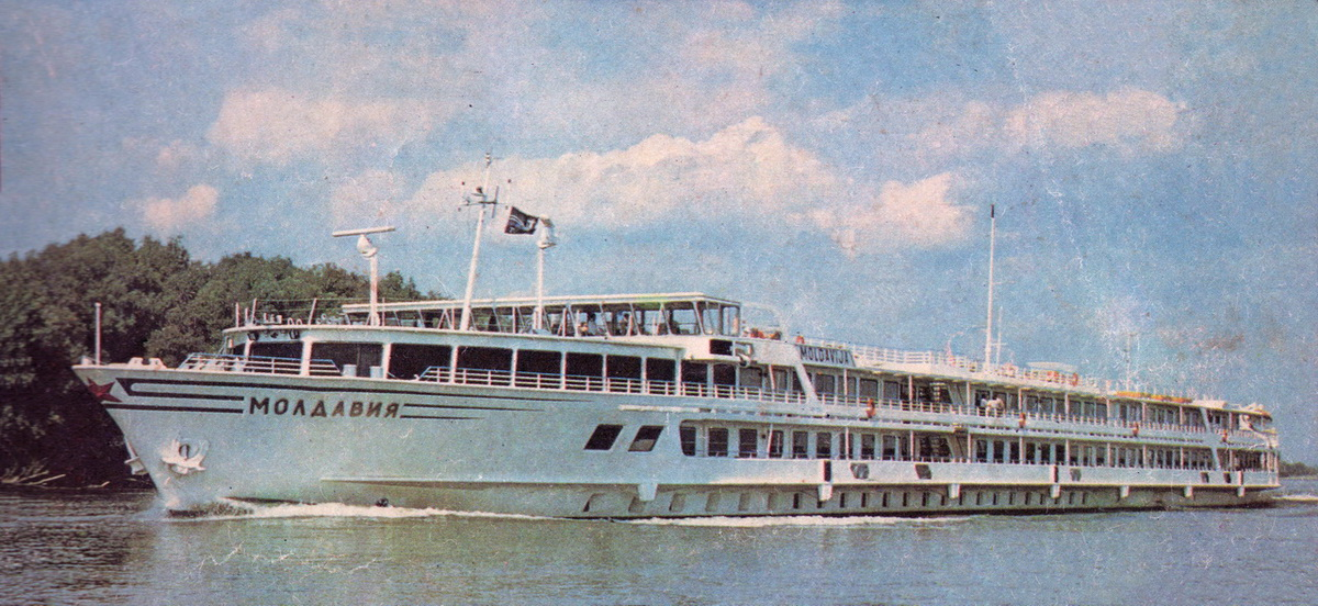 круизное судно Молдавия