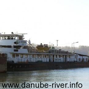 Гавана, УДП, Река Дунай, Порт приписки Измаил