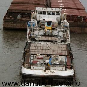 Иркутск, Удп, Украина, Река Дунай