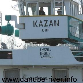 Казань, Дунай, УДП