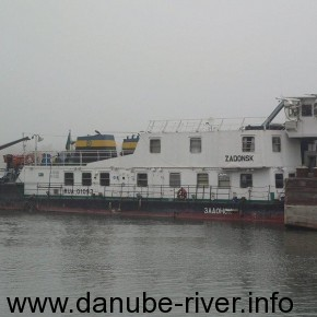 Задонск, Украина Дунайское пароходство