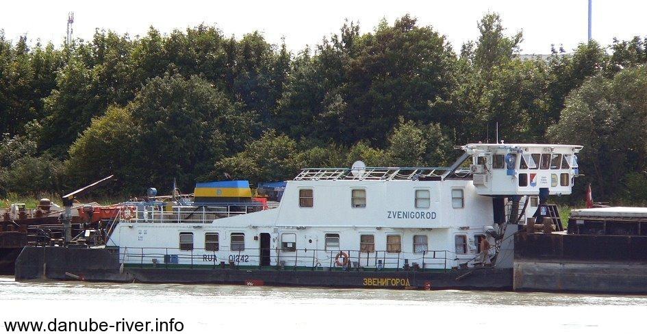 Звенигород украинское дунайское пароходство