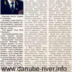 Ю.Б. Крук против портов Украины.