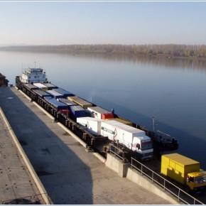 Паромная переправа через Дунай