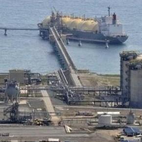 Порт Джурджу