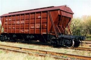 тип вагона - Зерновоз