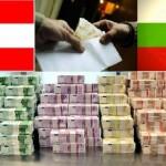 Крупнейший инвестор в экономику Болгарии – Австрия