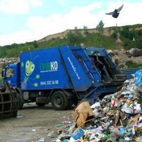 Болгарский мусор
