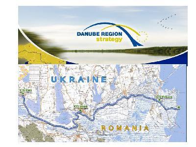 Дунайский регион