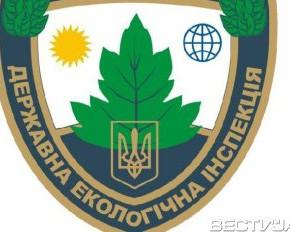 Украинские морские экологические инспекции