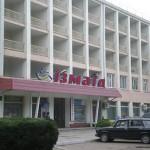 В Измаиле пройдет Международный бизнес-форум «Дунай+»