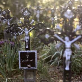 кладбище безымянных