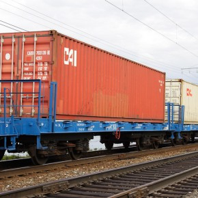 контейнер на платформе