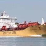 В Констанце было окрещено новое химическое судно
