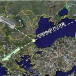 Венгрия окончательно выбрала «Южный поток»