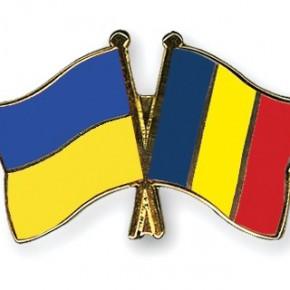Украина и Румыния обсудят совместную работу в сфере водного хозяйства