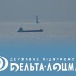 Лоцманский катер «Алмаз» в Керченском проливе оказал помощь моряку теплохода компании Palmali