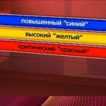 Жёлтый код опасности в 13 областях Румынии.