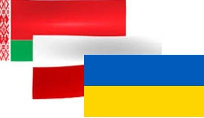 Польша, Украина и Беларусь