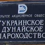 Бронзовые призеры по задолженности в Украине!