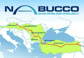 Газопровод  - Набуко