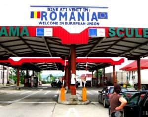 таможня Румыния