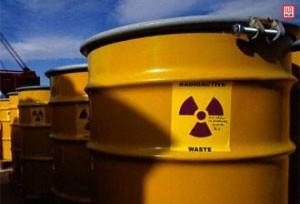 ядерные отходы