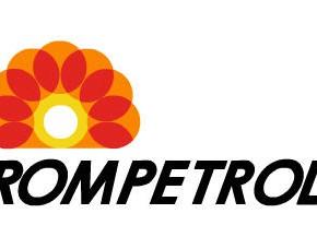 нефтяная компания Румынии