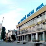 """В Измаиле прошел бизнес-форум """"Дунай +"""""""