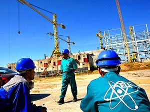 АЭС в Болгарии