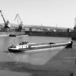 Правительством Болгарии был определен концессионер для порта Лом (Болгария)