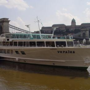 Пассажирское судно Украина