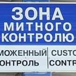 В Одессе встретились эксперты по вопросам экспортной проверки и защиты границ.