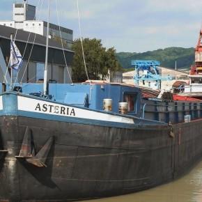 Астерия, самоходка, ASTERIA