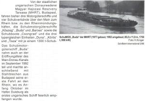 Венгерский флот, Махарт, MAHART, BUDA, буксир, толкач, самоходная баржа