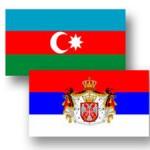 Сербия заинтересована  в азербайджанских инвестициях.