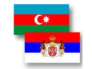 Азербайджа и Сербия
