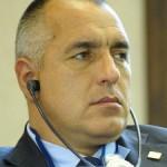 Руководство  Болгарии выходит  в отставку.