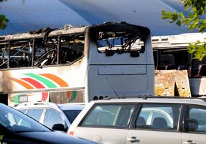 Взрыв в Бургасе