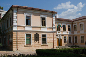 Добрич Болгария