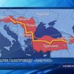 Газ с Азербайджана пытается прорваться в страны ЕС.