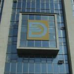 Задолженность  по зарплатам: прокуратура предоставила  счет УДП.