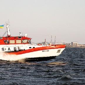 морская поисково-спасательной службы Украины