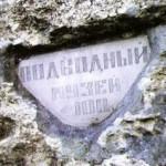 В Крыму хотят  открыть три подводных музея.