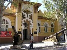 музей Евпатории
