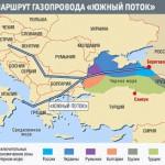 Болгарский участок «Южный поток» начнут строить в апреле 2013 года.