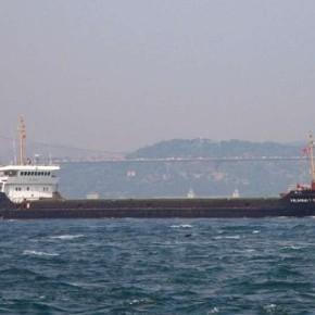 судно Nomad Eagle