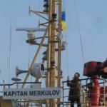 На двух новых буксирах в порту Мариуполя был  поднят торжественно  государственный флаг