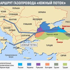Газопровод Южный Поток